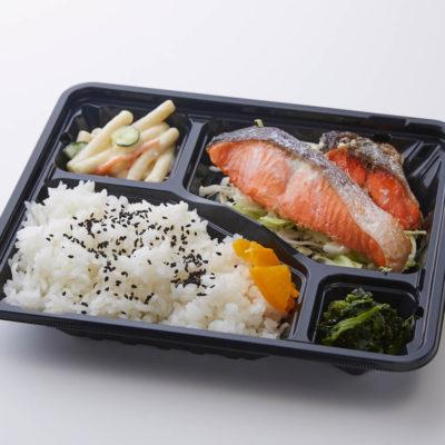 鮭塩焼き弁当
