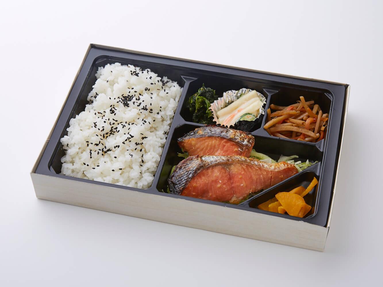 [ボリュームUP] 鮭西京焼き弁当