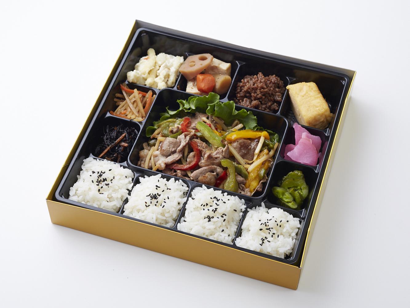 総州三元豚白王バラ肉と彩り野菜の塩ダレ炒めゆず胡椒弁当