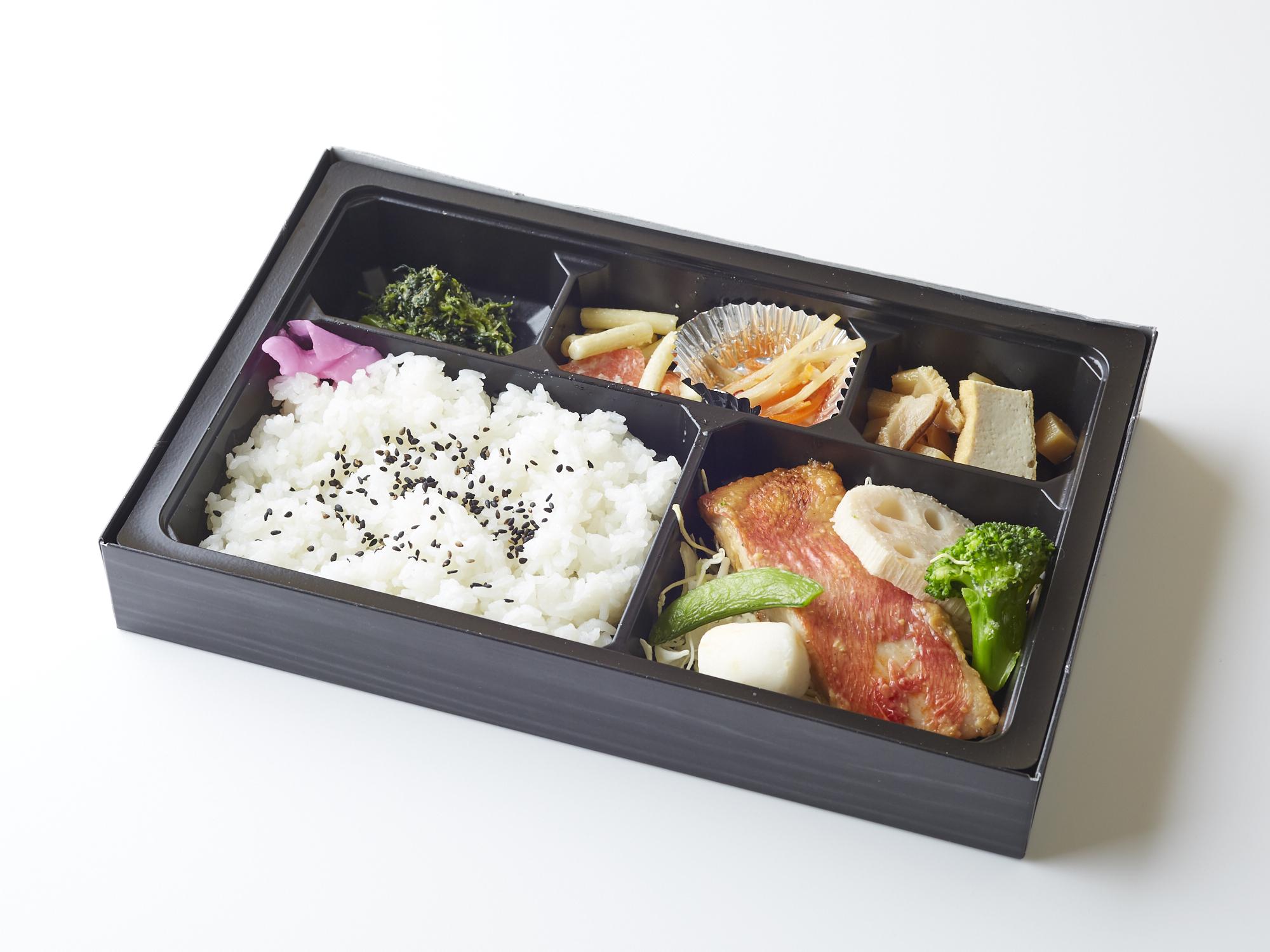 金目鯛の西京味噌焼き・彩り焼き野菜添え弁当